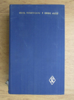 Ionel Teodoreanu - Opere alese (volumul 7)