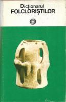 Anticariat: Iordan Datcu - Dictionarul folcloristilor