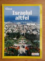 Israelul altfel