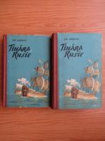Iuri Gherman - Tanara Rusie (2 volume)