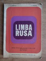 L. Dudnicov - Limba rusa. Manual pentru clasa a 10-a si anul 2 licee de specialitate