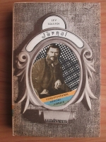 Lev Tolstoi - Jurnal (volumul 1)