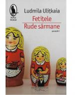 Ludmila Ulitkaia - Fetitele. Rude sarmane