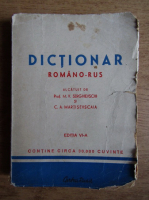 Anticariat: M. V. Serghievski - Dictionar romano-rus