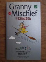 Machiko Hasegawa - Granny mischief
