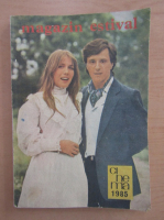 Magazin estival Cinema, 1985