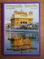Anticariat: Magazin istoric, anul XLI, nr. 8 (485), august 2007