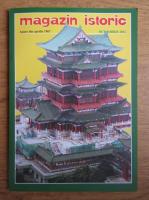 Anticariat: Magazin istoric, Anul XLVI, Nr. 10 (547), octombrie 2012