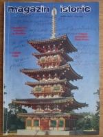 Anticariat: Magazin istoric, anul XXX, nr. 5 (350), mai 1996