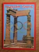 Anticariat: Magazin istoric, Anul XXXVIII, Nr. 8 (449), august 2004