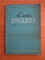 Mariana Taranu, Leon Levitchi - Limba engleza. Manual pentru clasa a V-a (1964)