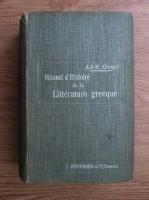 Maurice Croiset - Manuel d'histoire de la Litterature grecque (1900)