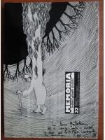 Anticariat: Memoria. Revista gandirii arestate (nr. 22)