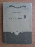 Anticariat: Mihai Beniuc - Poezia noastra (nr. 41)