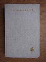 Mihai Eminescu - Opere (volumul 7)