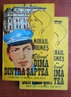 Mihail Drumes - Elevul Dima dintr-a saptea (2 volume)