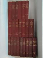 Mihail Sadoveanu - Opere (volumele 1-22)