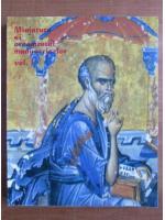 Miniatura si ornamentul manuscriselor (volumul 1 - Manuscrise bizantine si grecesti medievale tarzii)