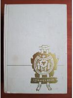 Anticariat: Miron Constantinescu, C. Daicoviciu, Stefan Pascu - Istoria Romaniei. Compendiu