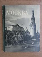 Anticariat: Mockba (album foto)