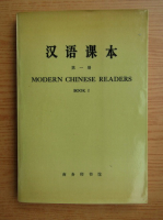Anticariat: Modern chinese readers, book 1