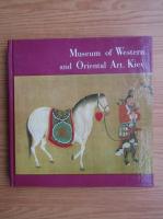 Anticariat: Museum of Western and Oriental Art, Kiev