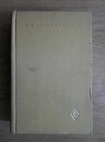 Anticariat: N. D. Cocea - Scrieri (volumul 2)
