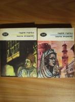 Anticariat: Naghib Mahfuz - Bayna El-Qasrein (2 volume)