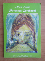 Anticariat: Nava Semel - Povestea Gershonei