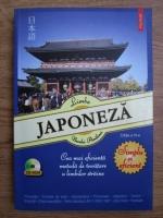 Neculai Amalinei - Limba japoneza. Simplu si eficient (cu CD)