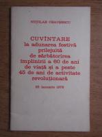 Anticariat: Nicolae Ceausescu - Cuvantare la adunarea festiva prilejuita de sarbatorirea implinirii a 60 de ani de viata si a peste 45 de ani de activitate revolutionara. 25 ianuarie 1978