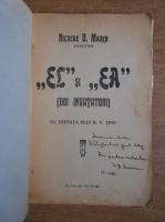 Nicolae D. Marin - El si Ea. Doi invatatori (cu autograful si dedicatia autorului)