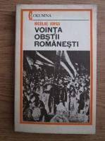 Anticariat: Nicolae Iorga - Vointa obstii romanesti