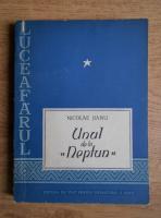 Anticariat: Nicolae Jianu - Unul de la Neptun