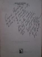Nicolae Rizeanu - Timpul verii (cu autograful autorului)