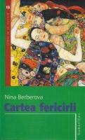 Anticariat: Nina Berberova - Cartea fericirii