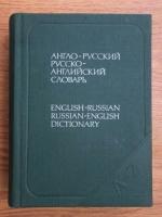 O. S. Akhmanova, Elizabeth A. Wilson - English-Russian and Russian-English Dictionary