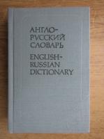 O. S. Akhmanova - English-russian dictionary