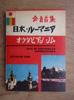 Octavian Simu - Ghid de conversatie, Japonez-Roman