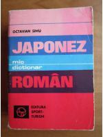 Anticariat: Octavian Simu - Mic dictionar japonez-roman