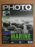 Anticariat: Photo Magazine, nr. 17, septembrie 2006