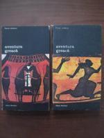 Pierre Leveque - Aventura greaca (2 volume)