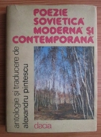 Anticariat: Poezie sovietica moderna si contemporana
