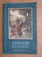 Povestiri bulgare (1954)