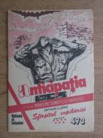 Povestiri Stiintifico Fantastice, nr. 473 (volumul 7)