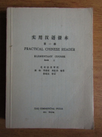 Practical chinese reader. Elementary course, book 1