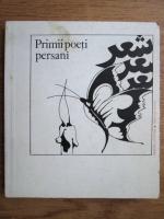 Anticariat: Primii poeti persani (sec. IX-X)