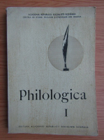 Anticariat: Psihologia (volumul 1)