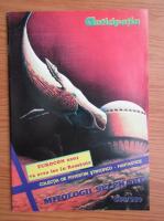 Anticariat: Revista Anticipatia, nr. 558-559, 1998