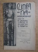 Revista Cumpana, anul I, nr. 14, 1910